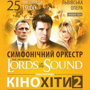 Концерт симфонічного оркестру Lords Of The Sound