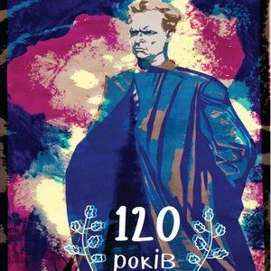 До 120-ліття Олександра Довженка: «Ягідка кохання» та «Сумка дипкур'єра»