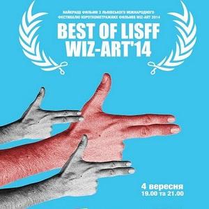 Благодійний показ короткометражок BEST OF LISFF Wiz-Art 2014