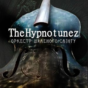 Концерт свінг-орекстру The Hypnotunez