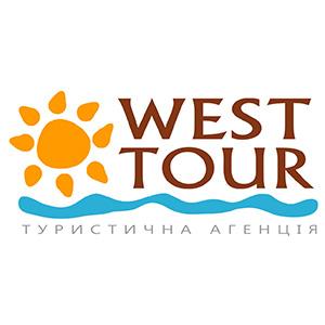 Туристична агенція «Вест Тур»
