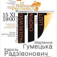 Концерт «Епоха поетів та віртуозів – Шопен, Ліст, Падеревський»