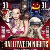 Вечірка «Дівішнік Halloween Pre Party Night»