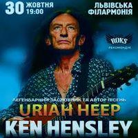 Концерт Кена Хенслі (Ken Hensley)