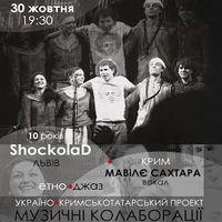Українсько-кримськотатарський проект «Музичні колаборації»: Мавіле Сахтара та ShockolaD
