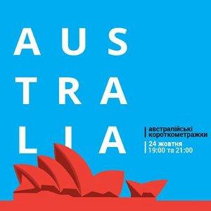 Австралійські короткометражки