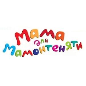 Вистава «Мама для мамонтенятка» - Львівський театр ляльок