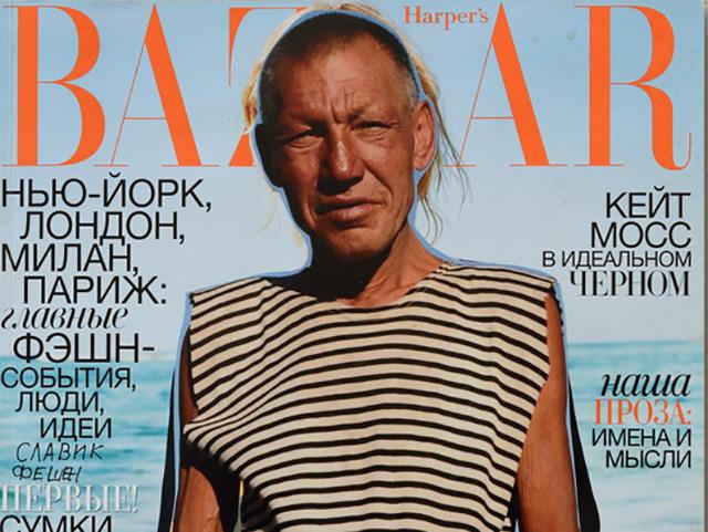 Львівський безпритульний став героєм світових журналів моди