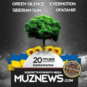Концерт-презентація медіа-ресурсу Muznews