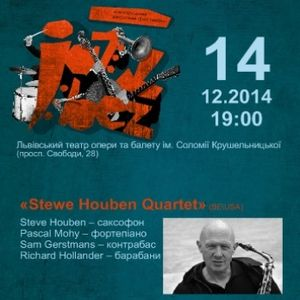 Jazz Bez-2014: «Steve Houben Quartet» (BE/USA) та «Trio Shofar» (PL)