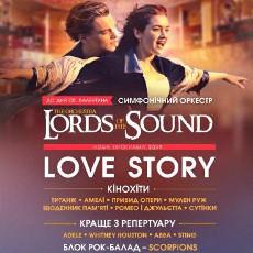 Романтичний симфонічний концерт Love Story