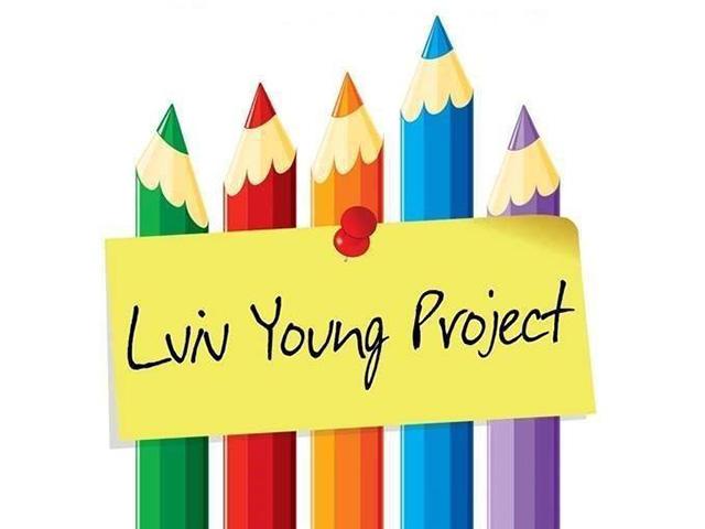 Конкурс молодіжних проектів «Lviv Young Project»