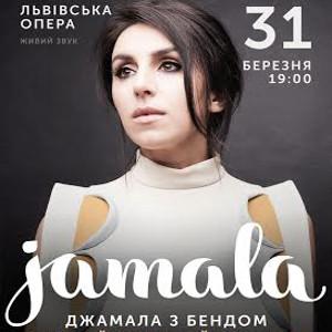 Сольний концерт Джамали