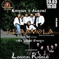 Концерт метал-гуртів Kraamola та Logical Riddle