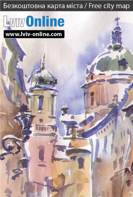 Буклет «LvivOnline. Карта міста», січень-березень 2015. Автор малюнку Юстина Могитич