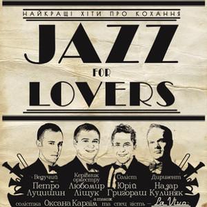Концерт Jazz For Lovers