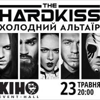 Гурт The Hardkiss представляє «Холодний Альтаїр»