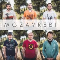 Концерт гурту Mgzavrebi