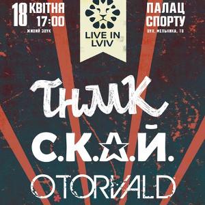 Фестиваль «Live in Lviv»: ТНМК, С.К.А.Й., O.Torvald
