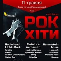 Концерт «Рок-хіти. Red tour»
