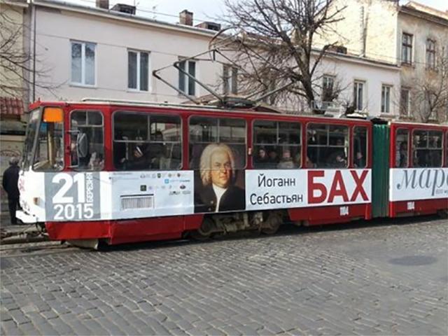 У Львові курсує трамвай, у якому звучить музика Баха