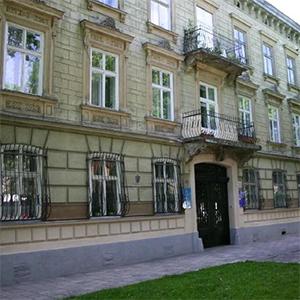 Музей метрології та вимірювальної техніки