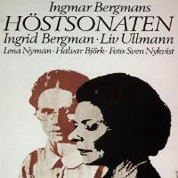 Фільм «Осіння соната» (Höstsonaten)