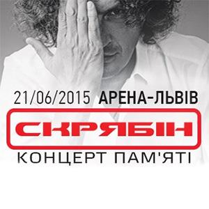 Концерт-триб'ют пам'яті Скрябіна