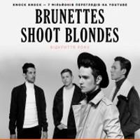 Концерт гурту Brunettes Shoot Blondes