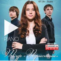 Гурт Piano презентує альбом «Пристані»