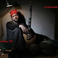 Концерт бас-гітариста Rodion Sun Lion «Before I Sleep або думки перед сном»