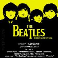 Хіти The Beatles у виконанні оркестру LeoBand