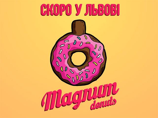 Короткометражка Magnum Donuts
