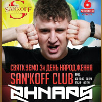 Вечірка Happy Birthday Sankoff
