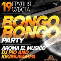 Вечірка Bongo-Bongo