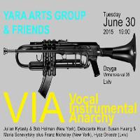 Концерт VIA: Vocal Instrumental Anarchy ( гурт «Гич Оркестр» з ньюйоркськими музикантами)