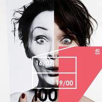 100 реклам за 100 хвилин @ Медіатека