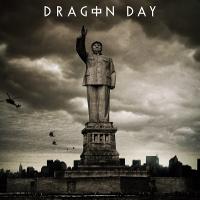 Фільм «День вторгнення» (Dragon Day)