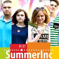 Концерт гурту SummerInc