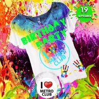 Вечірка Metroclub Birthday Splash Party