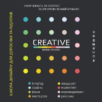 Осінній набір 2015 у школу дизайну Creative design school
