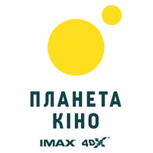 Кінотеатр «Планета Кіно / Forum»