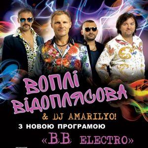 Концерт гурту «Воплі Відоплясова» з новою програмою «Електро ВВ»