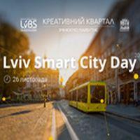 Всеукраїнський форум Lviv Smart City Day