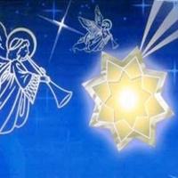 Вистава «Різдвяна зірка»
