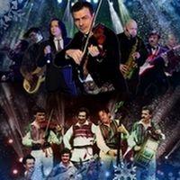 Концерт гурту Олега Кульчицького