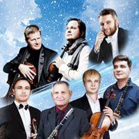 Концерт «Класична феєрія. Музичний світ дітям»