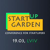 Конференція Lviv Startup Garden Conference