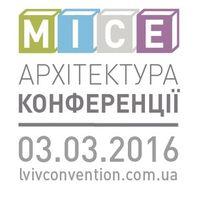 МІСЕ конференція 2016 «Архітектура конференції»