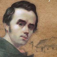 Інтерактивний проект «Шевченкіана Леопольда Левицького»